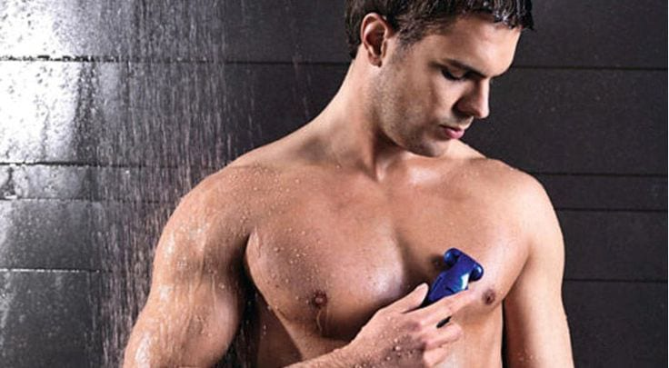 best body hair trimmers